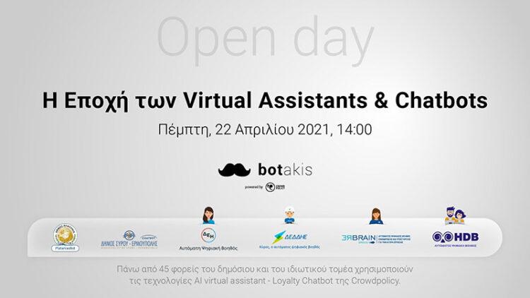 Open Day: Η Εποχή των Virtual Assistants & Chatbots